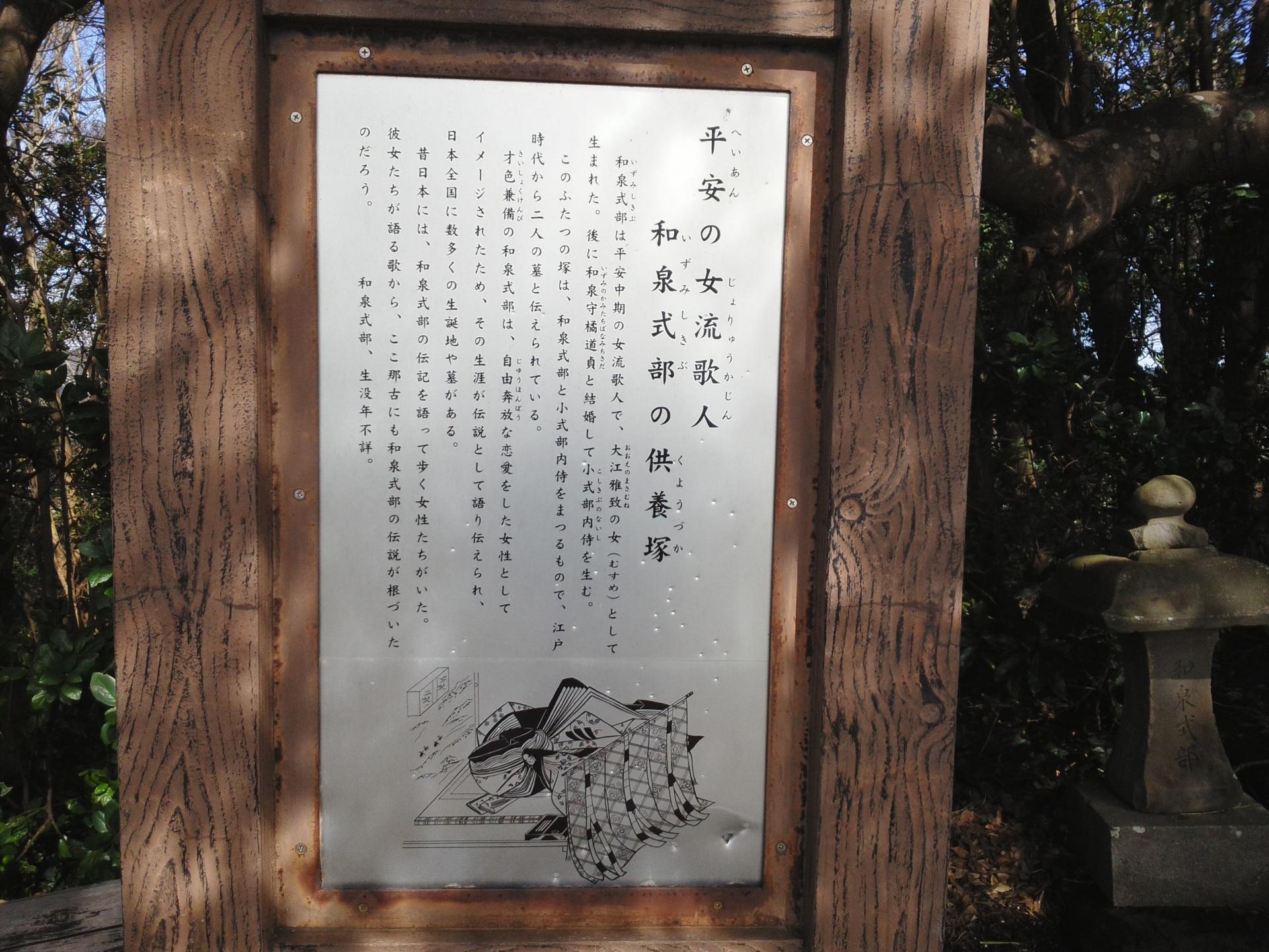 日本史に名を残す偉人女性!時代を経ても心惹かれる理由